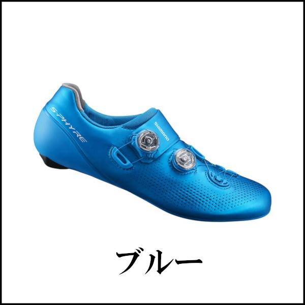 シマノ RC9 SH-RC901 2019 ブルー