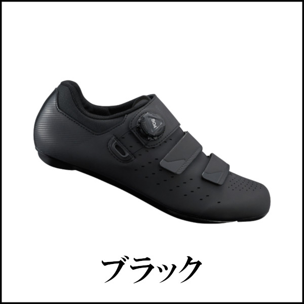 シマノ RP4 SH-RP400 2019 ブラック/ワイドタイプ