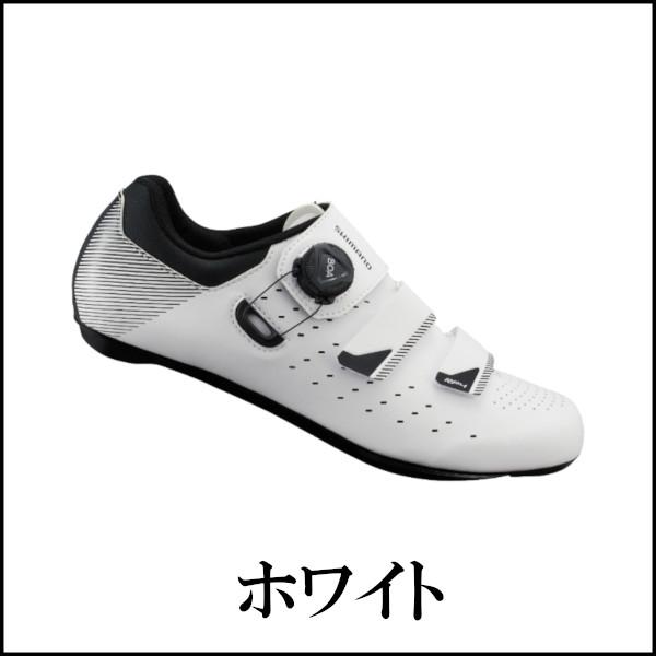 シマノ RP4 SH-RP400 2019 ホワイト/ワイドタイプ