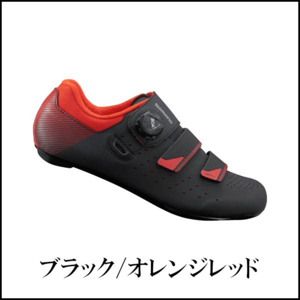 シマノ RP4 SH-RP400 2019 ブラック/オレンジレッド/ワイドタイプ