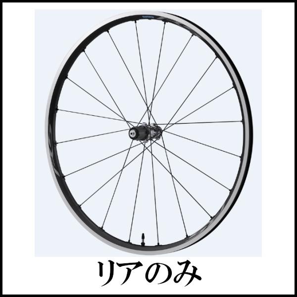 シマノ ULTEGRA リアのみ WH-RS500 ULTEGRA WH-RS500 リアのみ, 家具インテリア通販Room:9135e7c6 --- officewill.xsrv.jp