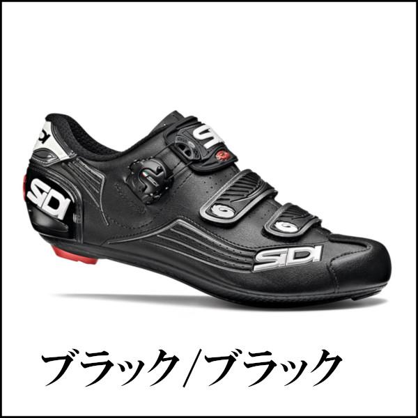 シディー アルバ 2018 ロード用シューズ ブラック/ブラック SIDI