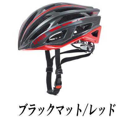 ウベックス レース5 uvex race 5 自転車 ヘルメット【送料無料】