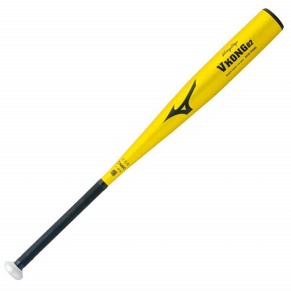 ミズノ(MIZUNO) 硬式野球用金属製バット Vコング02 2TH204 50N