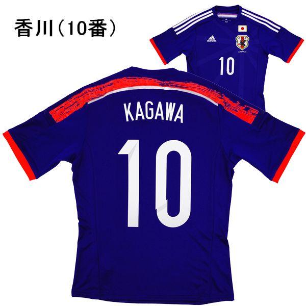 アディダス(adidas) ブラジルW杯 2014年新作モデル日本代表 香川 真司:10番 ネーム&番号付き キッズ レプリカユニフォーム