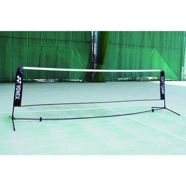 最安値級価格 ヨネックス(YONEX) ソフトテニス練習用ポータブルネット, ヒラカタシ:68253bfc --- canoncity.azurewebsites.net
