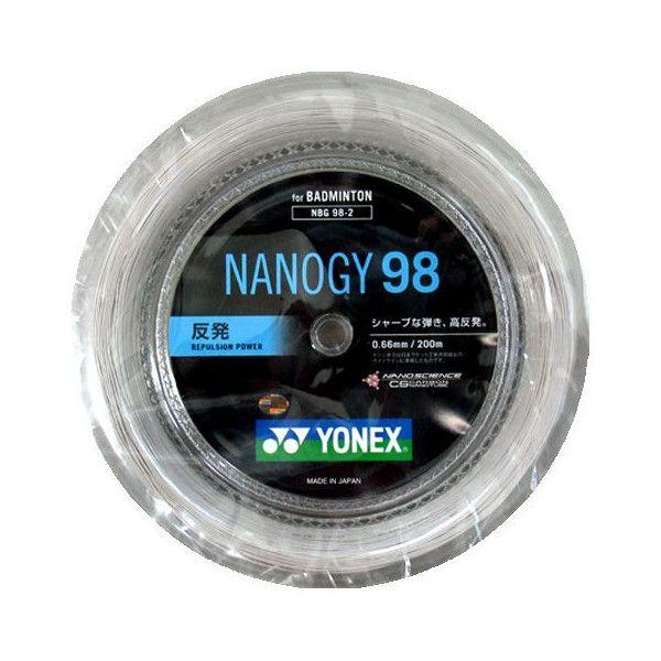 ヨネックス(YONEX) バドミントンガット ナノジー98 200mロール NBG98-2