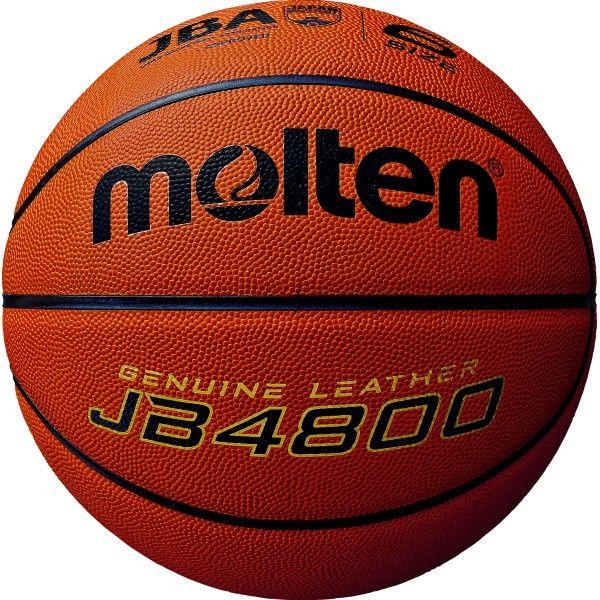 送料無料 モルテン 通常便なら送料無料 molten バスケットボール4800 6号球 検定球 B6C4800 SALE