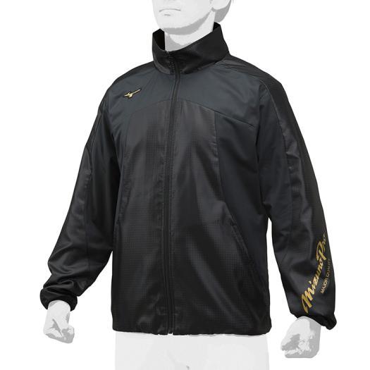 ミズノ(MIZUNO)ミズノプロ ウィンドブレーカーシャツ 12JE8W80-09