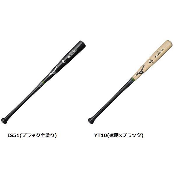 ミズノ(MIZUNO)硬式木製バット グローバルエリート ホワイトアッシュ 1CJWH14184