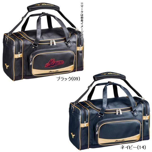 【刺繍2ヶ所無料】ミズノ(MIZUNO) ミズノプロ 遠征バッグ 1FJD6002