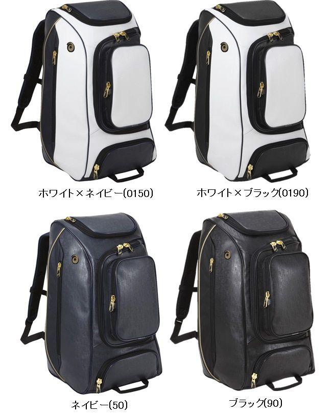 【刺繍2ヶ所無料】アシックス(asics) ゴールドステージ バックパック BEA170
