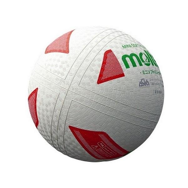 MAX200円クーポン 9 4 格安SALEスタート 20:00~9 11 1:59迄 S2Y1201 molten 評価 WX ミニソフトバレーボール モルテン
