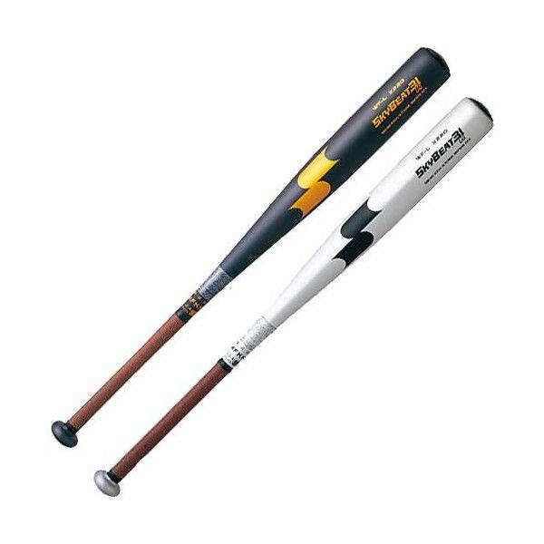 エスエスケイ(SSK) 中学硬式野球金属製バット スカイビート31K WF-L JH SBK31JH16