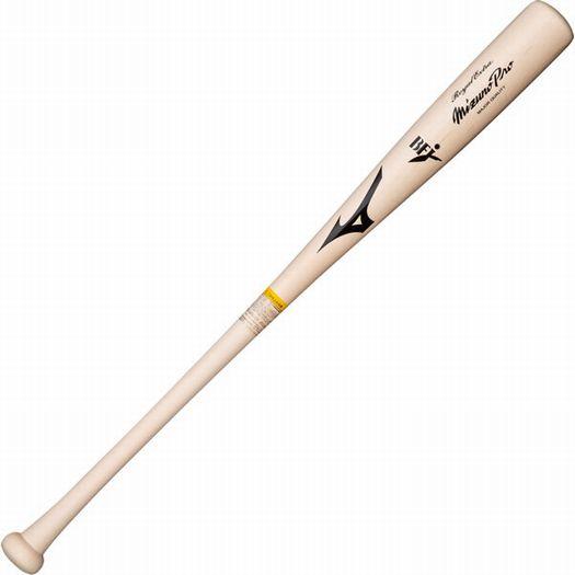 ミズノ(MIZUNO) ロイヤルエクストラ 硬式木製バット 中田型 1CJWH17300 SN02