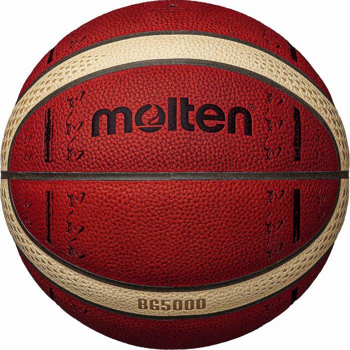 モルテン(molten) バスケットボール6号球 国際公認球 FIBAスペシャルエディション B6G5000-S0J