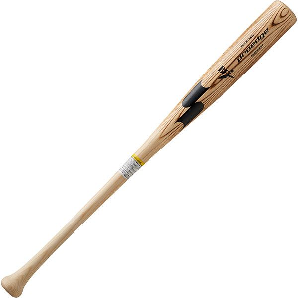 エスエスケイ(SSK) 硬式野球用木製バット プロエッジ 広島 菊池涼介モデル EBB3004 RK