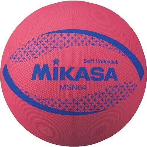 MAX200円クーポン 9 4 20:00~9 11 1:59迄 MIKASA ミニソフトバレーボール ミカサ MSN64 マート R 直営店