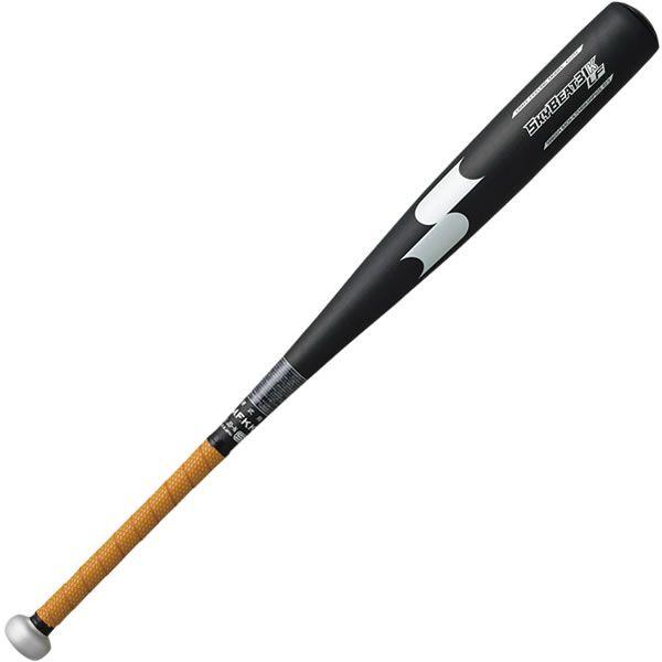 エスエスケイ(SSK) 硬式野球用金属バット スカイビート SBB1004 9097