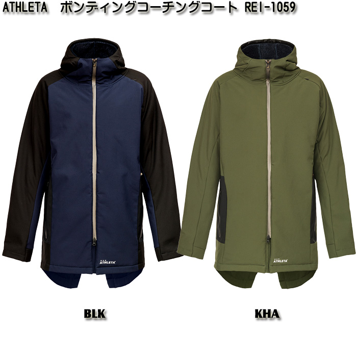[ 10%OFF ]【ATHLETA】アスレタ O Rei Label [オー・ヘイ レーベル] ボンディング コーチングコート