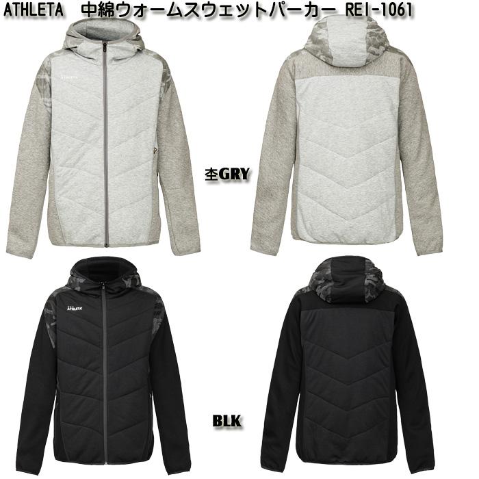 [ 10%OFF ]【ATHLETA】アスレタ O Rei Label [オー・ヘイ レーベル] 中綿ウォーム スウェットパーカー