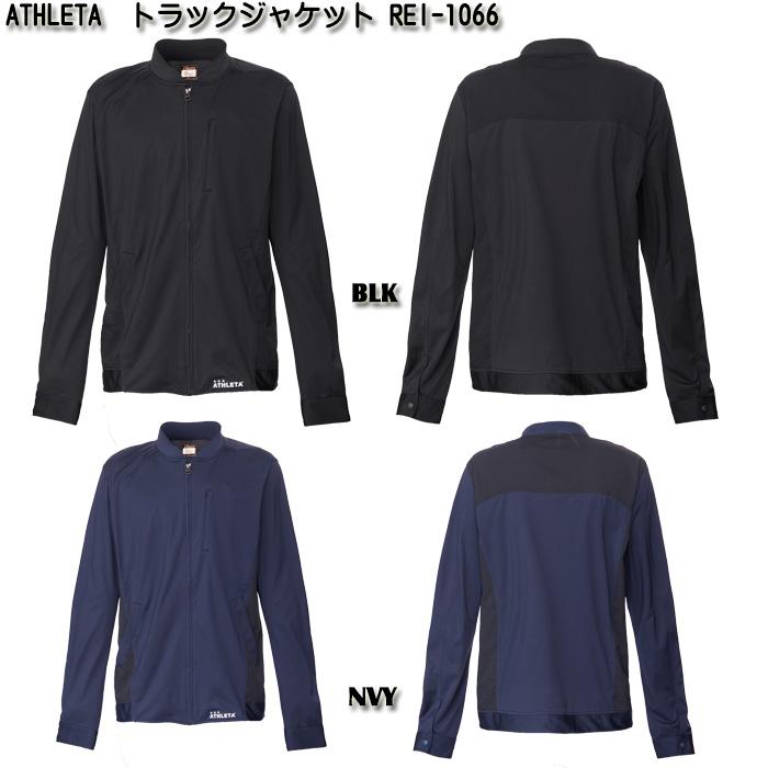 【ATHLETA】アスレタ O Rei Label [オー・ヘイ レーベル] トラックジャケット