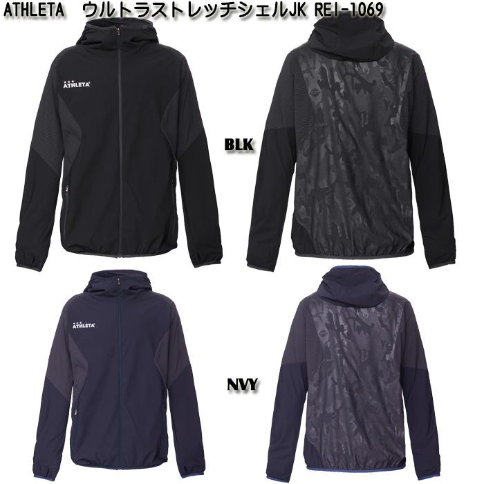 【ATHLETA】アスレタ O Rei Label [オー・ヘイ レーベル] ウルトラ ストレッチ シェルJK