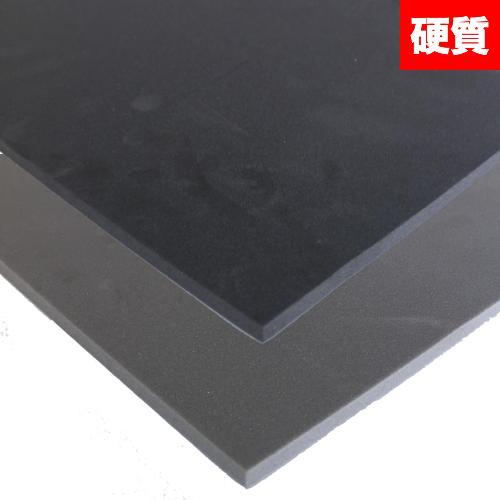 サンペルカ L-600 厚45.0mm1000mm×1000mmポリエチレンフォーム スポンジ 優れた緩衝材 断熱材 浮揚性 耐候性 耐薬品性 目地材 バッカー材 梱包輸送内装クッション材 日用雑貨 パッキン材など幅広くご利用いただけます。裁断 粘着などの加工も容易