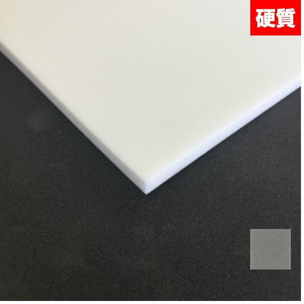 サンペルカ L-900厚50.0mm幅1000mm×長1000mmポリエチレンフォーム スポンジ 優れた緩衝性 断熱性 浮揚性 耐候性 耐薬品性 目地材 バッカー材 梱包輸送内装クッション材 日用雑貨 パッキン材など幅広くご利用いただけます。裁断 粘着などの加工も容易