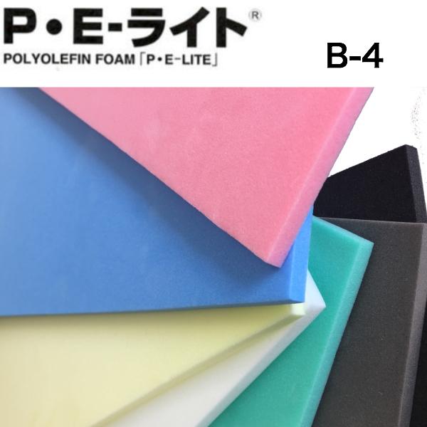 スポンジ ポリエチレンシート青赤白など 新作 カラフルな7色 PEライト B-4 のり付き 厚80.0mm1000mm×1000mm 日本全国 送料無料 ポリエチレンフォーム 30倍発泡品 その軽さから 断熱材に幅広く使われています 緩衝材