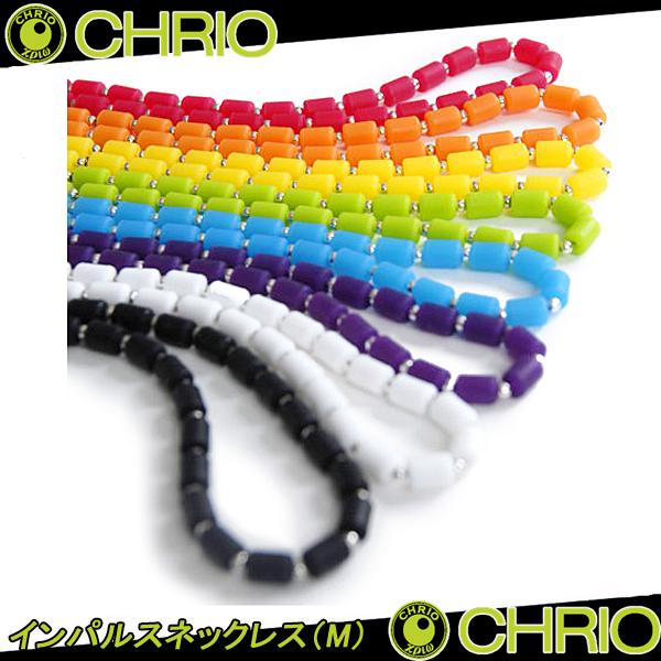 【送料無料】 CHRIO クリオ Impulse Necklace インパルス ネックレス( M )