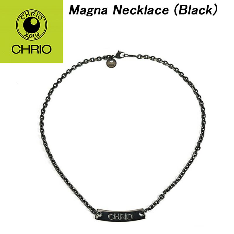 【あす楽】【送料無料】 CHRIO クリオ Magna Necklace マグナネックレス(ブラック)