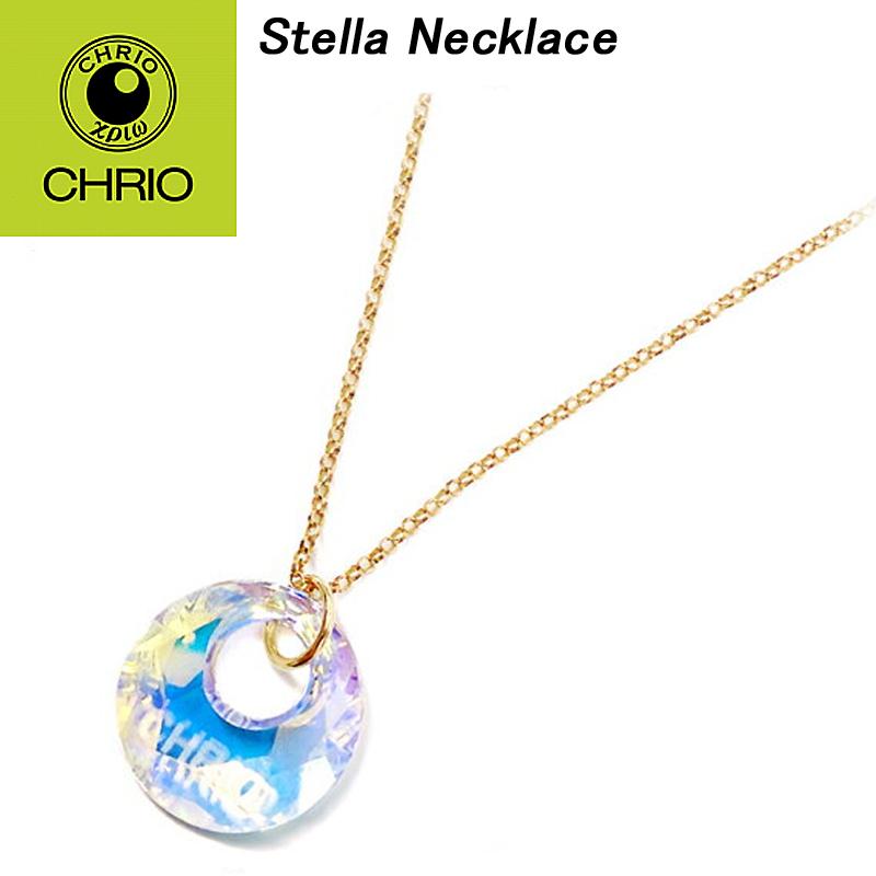 【送料無料】 CHRIO クリオ Stella Necklace ステラネックレス