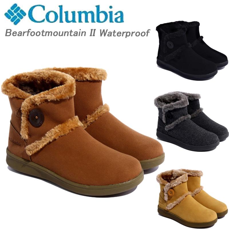 【あす楽】【送料無料】 コロンビア ベアフッドマウンテン2 ウォータープルーフ Columbia Bearfootmountain II Waterproof YL1017(ウィメンズ)