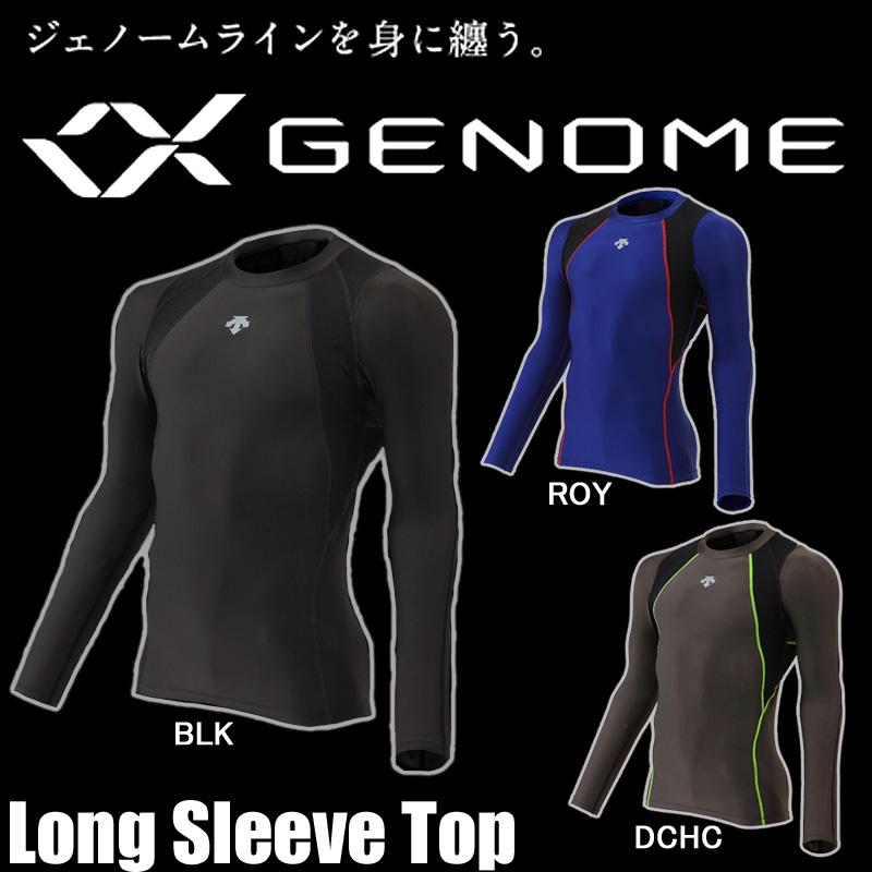 上品 【送料無料】【送料無料】 DESCENTE デサント GENOME Sleeve ジェノーム Long Long Sleeve Top ロングスリーブトップ DPC4200, マルフク:0beeeee3 --- business.personalco5.dominiotemporario.com