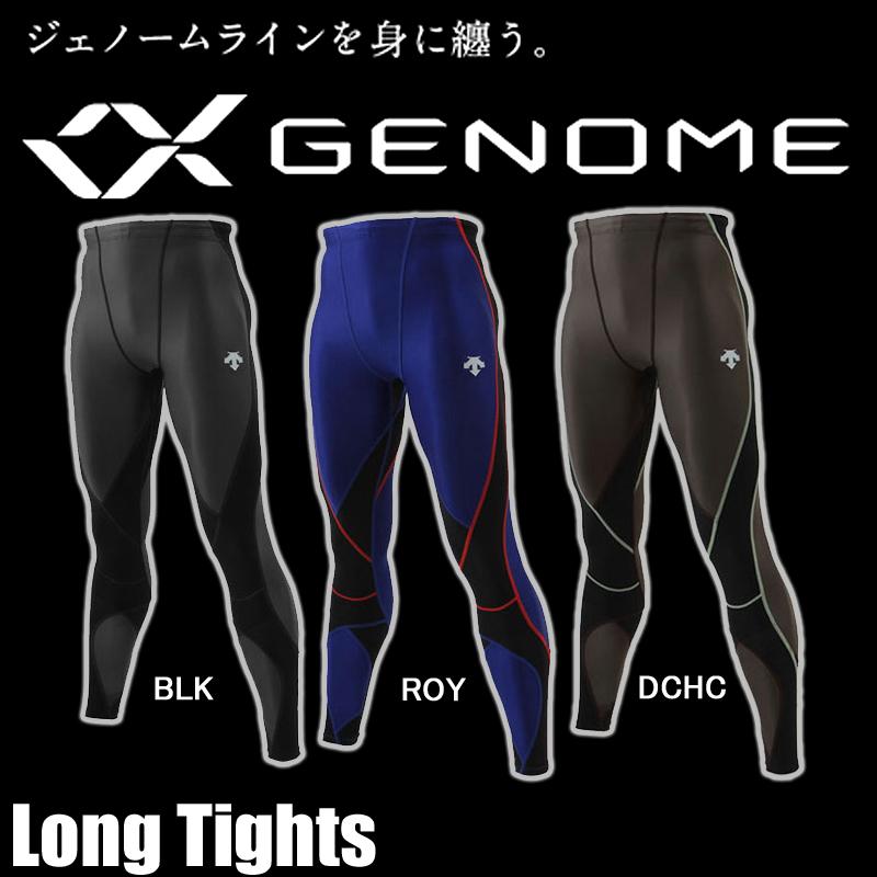 【送料無料】 DESCENTE デサント GENOME ジェノーム Long Tights ロングタイツ DPC7200P