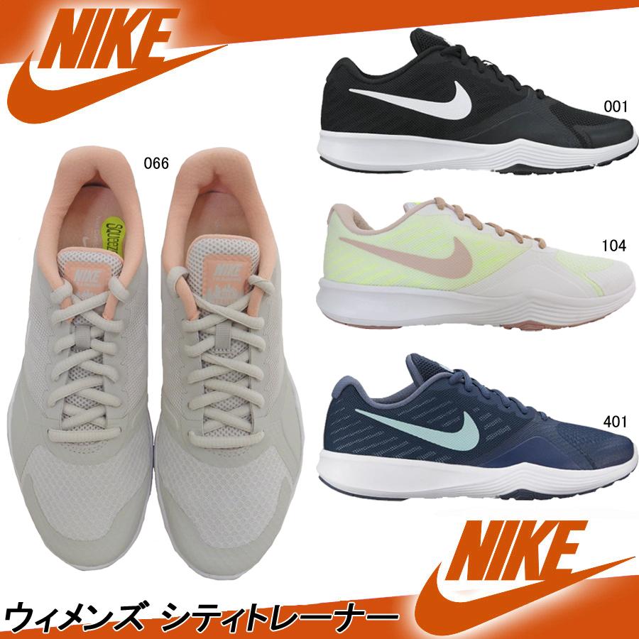sportsparadise online shop  NIKE Nike women city trainer 909013 ... d35b544695