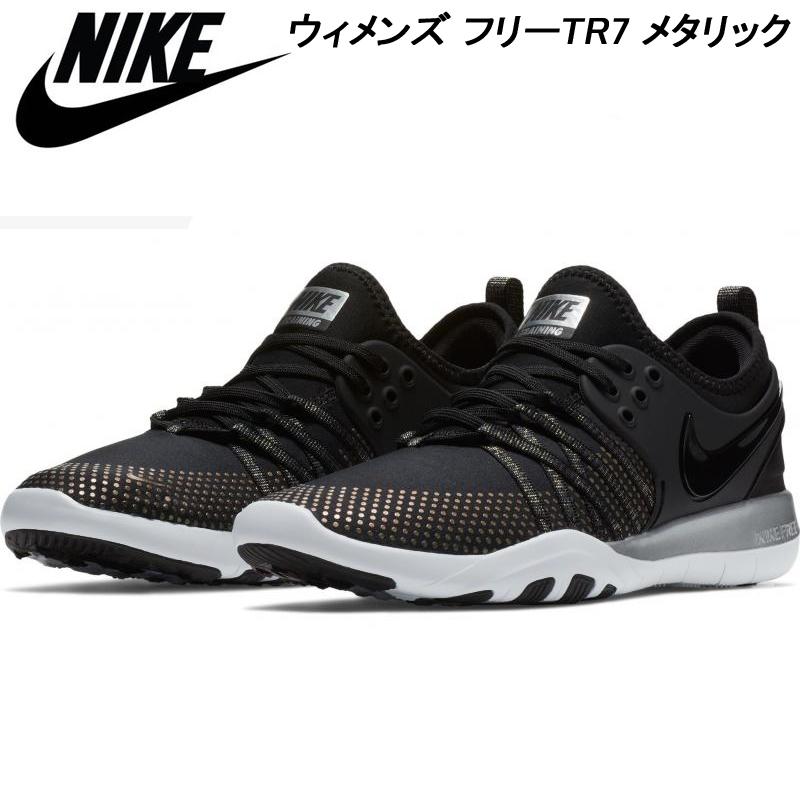 reputable site 925dc 7a845 NIKE Nike women Nike-free TR7 MTLC 922844