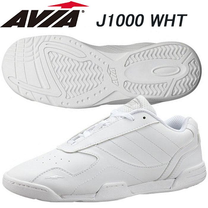 【送料無料】 AVIA アヴィア フィットネスシューズ J1000 WHT