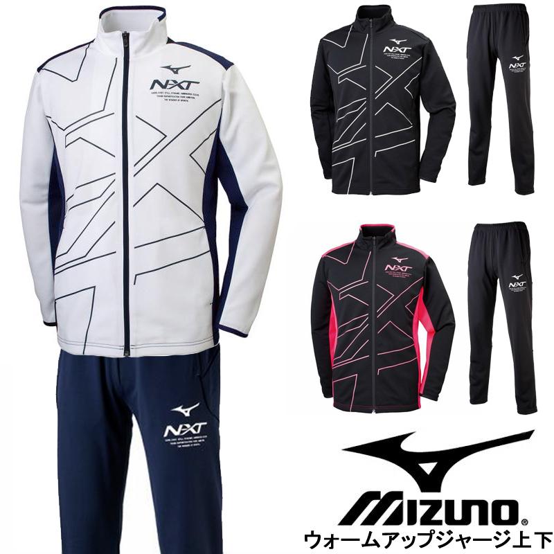 【あす楽】【送料無料】 MIZUNO ミズノ NXT ウォームアップシャツ&パンツ 32JC9210 32JD9210