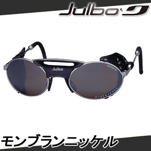 用优惠券使用200日元OFF!Julbo jurubomomburanikkeru J024620