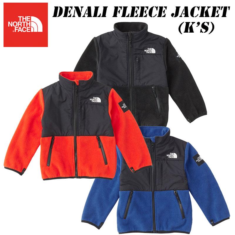 【あす楽】 ザ・ノースフェイス デナリフリースジャケット(キッズ) NAJ71881 THE NORTH FACE Denali Fleece Jacket(K's)