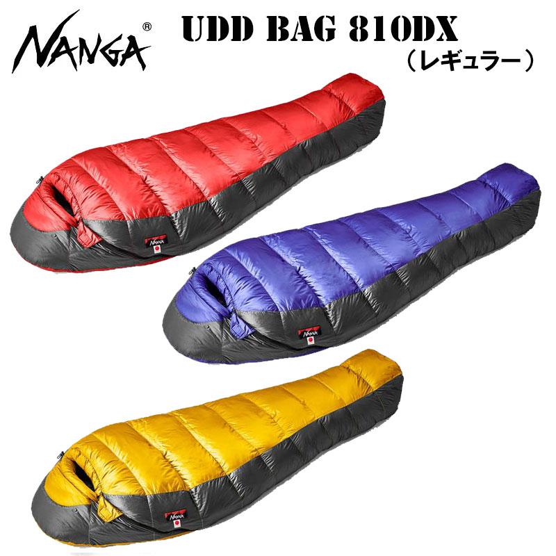 日本製 水に強い化繊の寝袋と比べ 軽く小さく暖かい あす楽 シュラフ ナンガ UDD バッグ UDD810DX キャンプ 810DX 秀逸 トレンド NANGA 登山 寝袋 BAG レギュラーサイズ