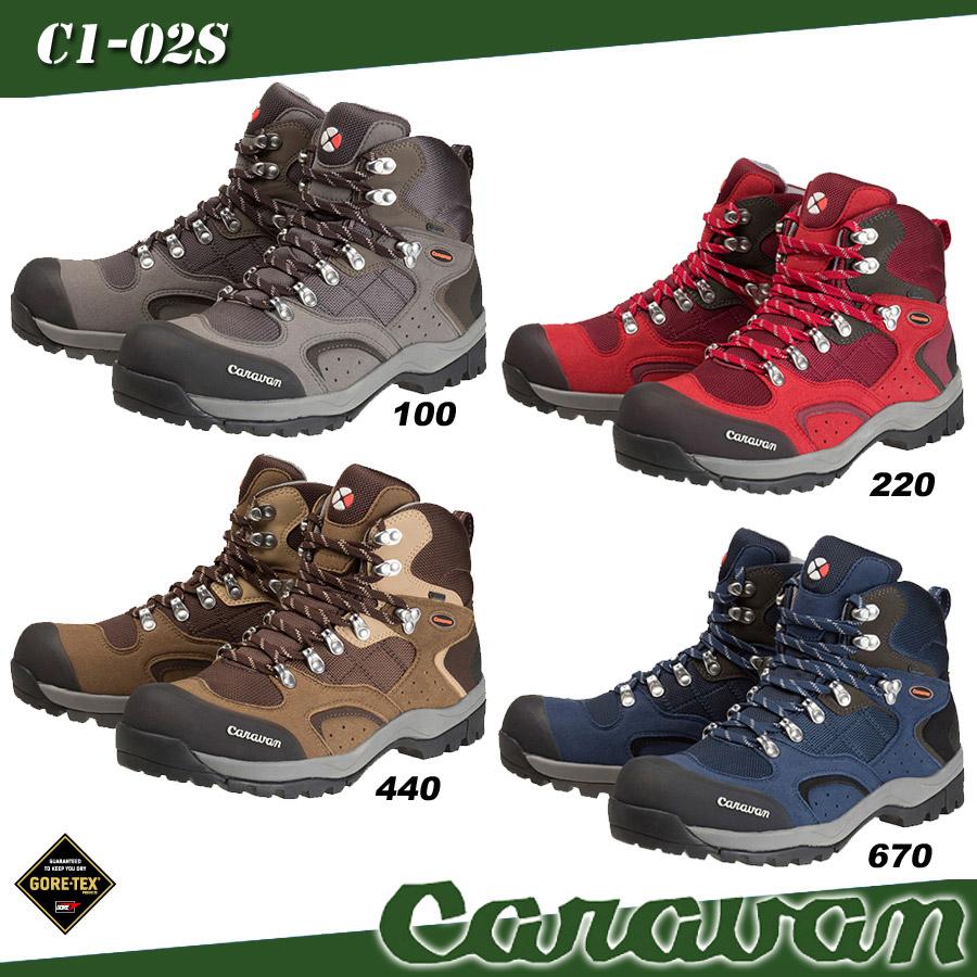 马帮商队徒步鞋 C1-02S (C1_02S) 0010106