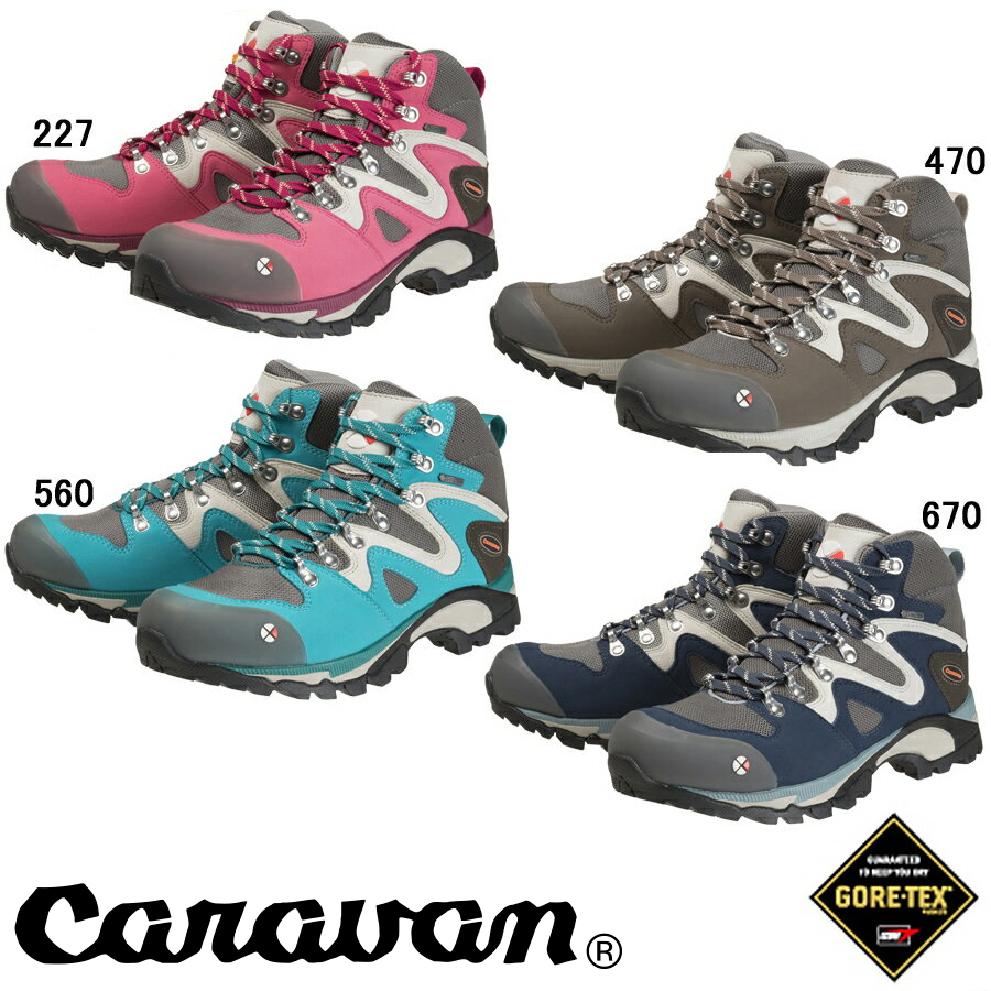 【送料無料】caravan キャラバン トレッキングシューズ C4-03 0010403