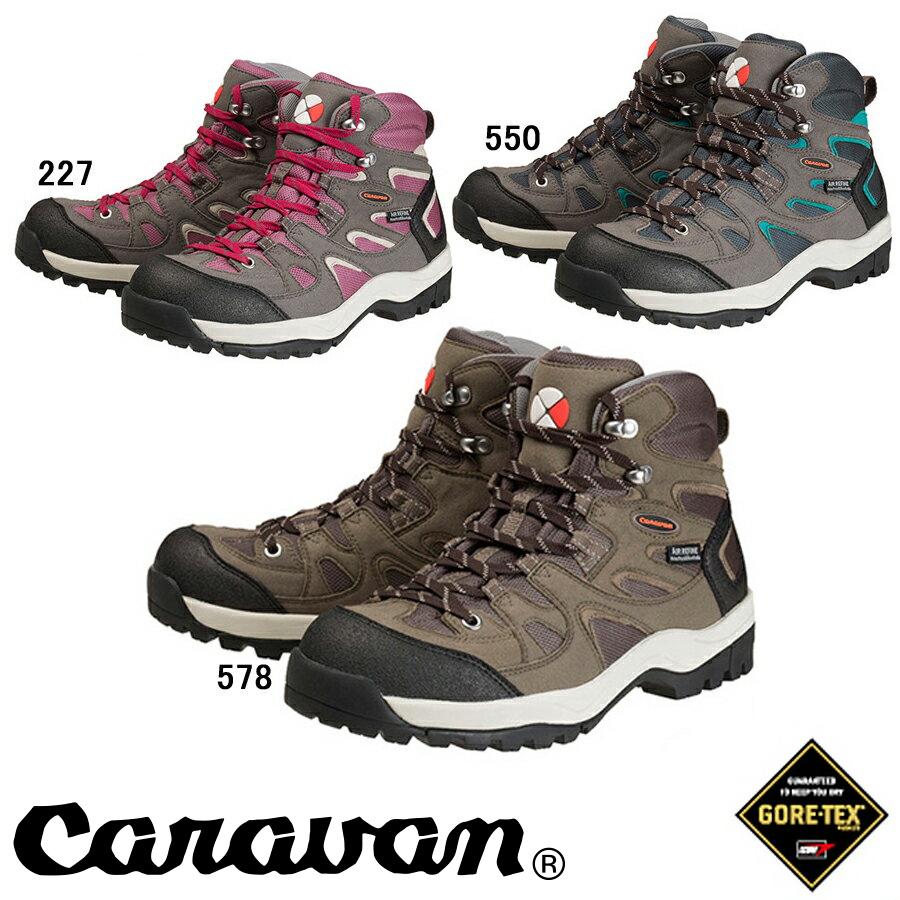 【送料無料】caravan キャラバン トレッキングシューズ C6-02 0010602