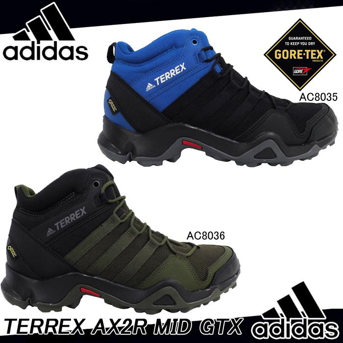 【あす楽】【送料無料】 adidas アディダス TERREX AX2R MIDゴアテックス AC8035 AC8036