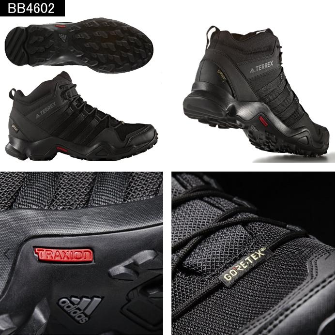 adidas阿迪达斯TERREX AX2R MID戈尔纺绩品BB4602 BB4603 BB4604
