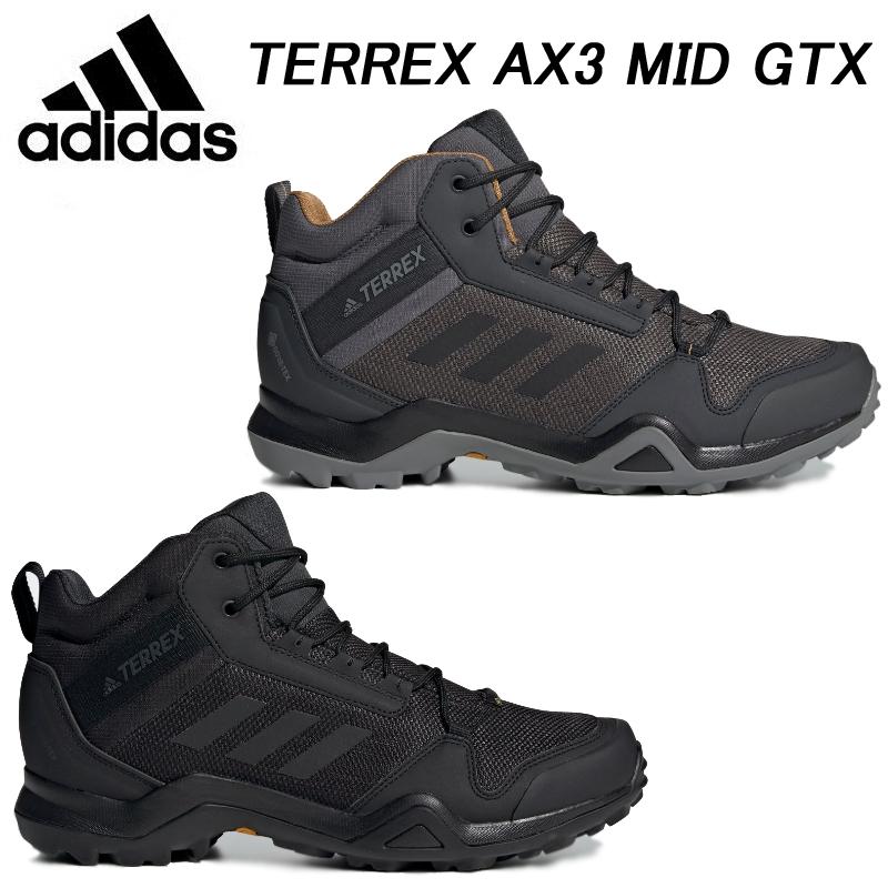 【あす楽】【送料無料】 adidas アディダス TERREX AX3 MID ゴアテックス BC0466 BC0468