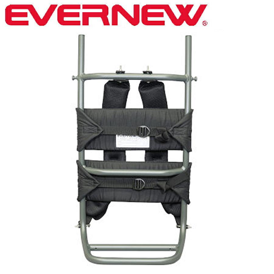◆高品質 送料無料 EVERNEW エバニュー グレーボーン 4年保証 EBB211 背負子 キャリーボーン small